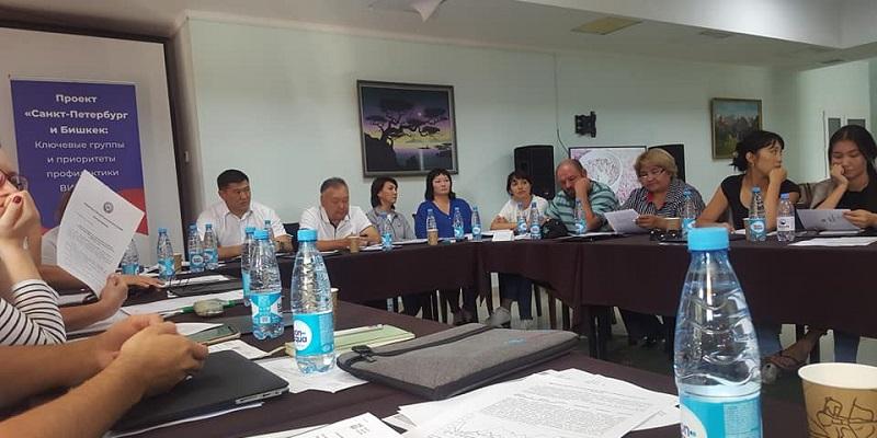 Рабочее совещание по разработке городской программы и планов по преодолению ВИЧ -инфекции на 2019-2021 гг в городе Бишкек